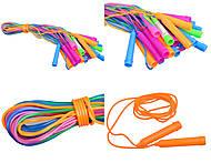 Скакалка цветная, 10 штук в связке, BT-JR-0015, фото