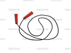 Скакалка черная длинная 2,8 м,