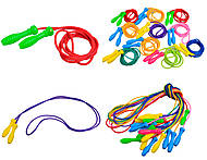Игрушка - скакалка цветная, 0355, фото