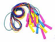 Скакалка цветная, 0342, игрушки