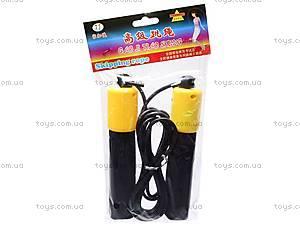 Скакалка детская со счетчиком, BT-JR-0003, toys.com.ua