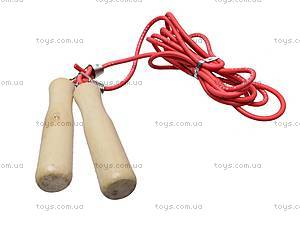 Скакалка спортивная для детей, BT-JR-0001, купить