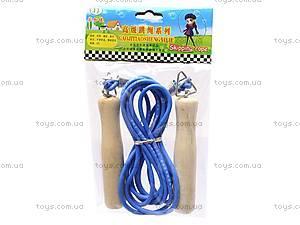 Скакалка спортивная для детей, BT-JR-0001, игрушки