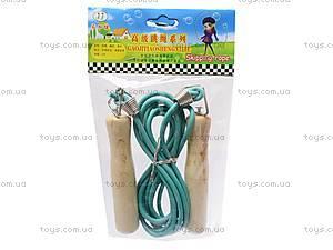 Скакалка спортивная для детей, BT-JR-0001, детские игрушки