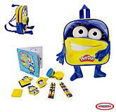 СКАЙ рюкзак с пластилином PLAY-DOH, CPDO090
