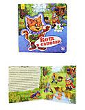 Сказка для детей «Кот в сапогах», А13561Р, купить