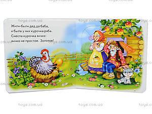 Сказка с пазлами «Курочка Ряба», АН12562Р, детские игрушки