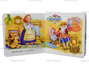 Сказка с пазлами «Курочка Ряба», АН12562Р, магазин игрушек