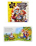 Сказка с пазлами «Курочка Ряба», АН12562Р, фото
