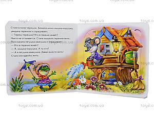 Сказка с пазлами «Теремок», АН12538Р, цена