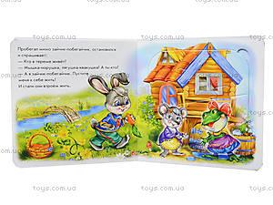 Сказка с пазлами «Теремок», АН12538Р, игрушки