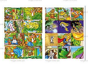 Сказки для детей «Два жадных медвежонка», «Сивка-бурка», 4260, купить