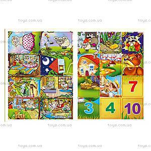 Сказки для детей «Скатерть, баранчик и сума», «Вершки и корешки», 4291, купить