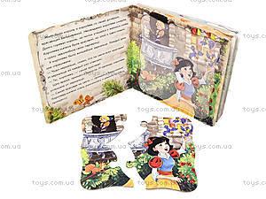 Сказочный мир «Белоснежка», А13567У, игрушки