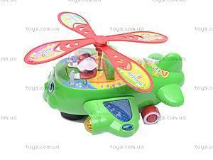 Сказочный вертолетик, 718-2, купить