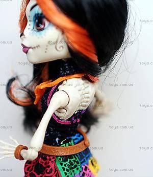 Кукла Скелита Калаверас серии «Путешествие в Скариж», Y7661, купить