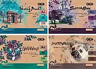 Скетчбук А4, 40 листов, пружина, кремовий блок бирюзовый , ZB.1480-99, доставка