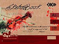 Скетчбук А5 40 л на пружине кремовый блок (красный), ZB.1490