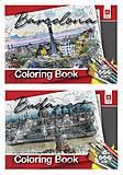 Скетчбук Раскраска Города А4, 10 листов в ассортименте, 1В1519-1520, toys