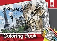 "Скетчбук Раскраска Города ""Париж"" 10 л А4, 1В1687, детские игрушки"