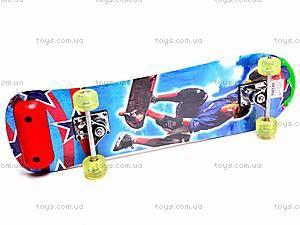 Скейт, 10010334, фото