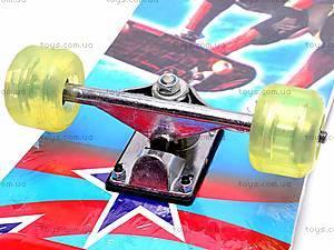 Скейт, 10010334, цена
