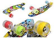 Скейт с PU колесами и абстракциями, 0820, іграшки