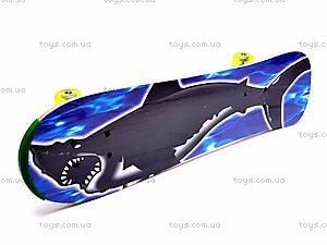 Скейт «Акула», 10010333, купить