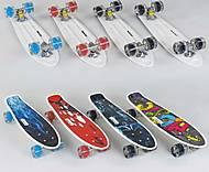 Скейт «Best Board» 4 расцветки, C70822, toys
