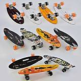 Скейт Best Board 4 вида, C32040, toys