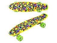 """Скейт """"Best Board"""", со светящимися колесами, длина 55 см, P11002, іграшки"""