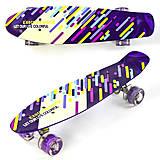 Скейт 55см колёса светятся (абстракция фиолетовая), F9797