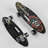 Скейт доска 60см, колёса PU, светятся 6см (черный с принтом), A51722, іграшки