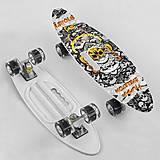Скейт доска 60см, колёса PU светятся, диаметр 6см (белый с принтом), A71090, оптом
