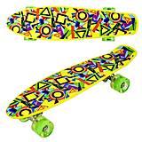 "Скейт ""Best Board"" геометрия, P11002, тойс"