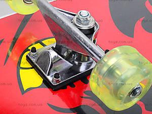Скейт для детей , колеса PU, BT-YSB-0004, купить