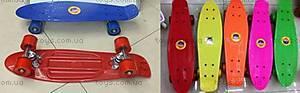 Скейт пластиковый, цветной, BT-YSB-0008