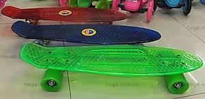 Пластиковый скейт с PU колесами, BT-YSB-0010, купить