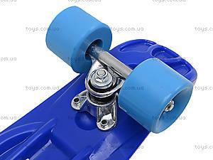 Скейтборд для детей, с PU колесами, BT-YSB-0015, фото