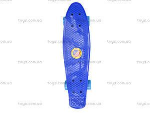 Скейтборд для детей, с PU колесами, BT-YSB-0015, отзывы