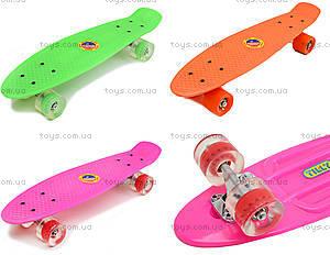 Скейтборд для детей, с PU колесами, BT-YSB-0015