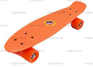 Скейтборд для детей, с PU колесами, BT-YSB-0015, игрушки