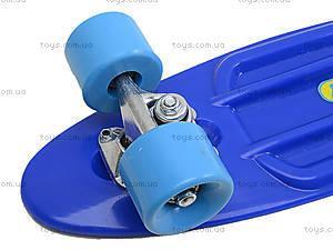 Скейтборд для детей, с PU колесами, BT-YSB-0015, детские игрушки