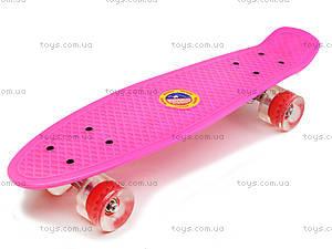 Скейтборд для детей, с PU колесами, BT-YSB-0015, магазин игрушек