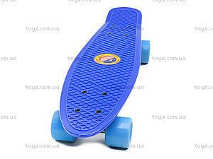 Скейтборд для детей, с PU колесами, BT-YSB-0015, toys.com.ua