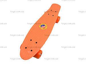Скейтборд для детей, с PU колесами, BT-YSB-0015, toys
