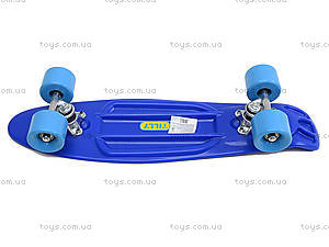 Скейтборд для детей, с PU колесами, BT-YSB-0015, іграшки