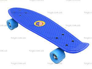 Скейтборд для детей, с PU колесами, BT-YSB-0015, детский