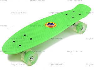Скейтборд для детей, с PU колесами, BT-YSB-0015, Украина