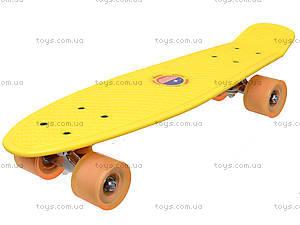 Пластиковый скейт для детей, PVC колеса, BT-YSB-0016, купить